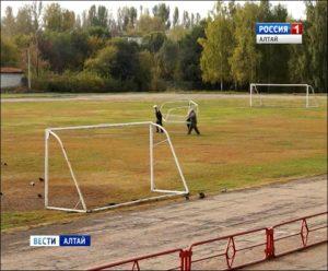 Russian Footballer Struck by Lightning